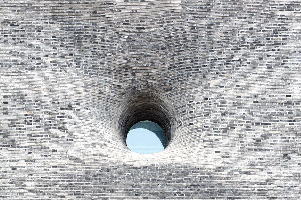 CCC Peking